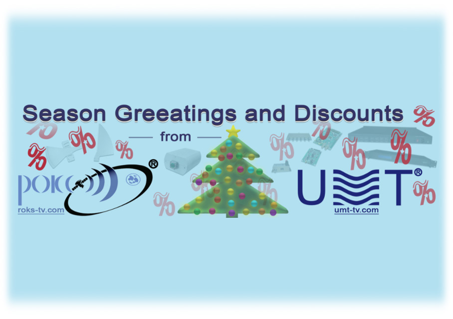 Season greeatings and discounts from roks and umt