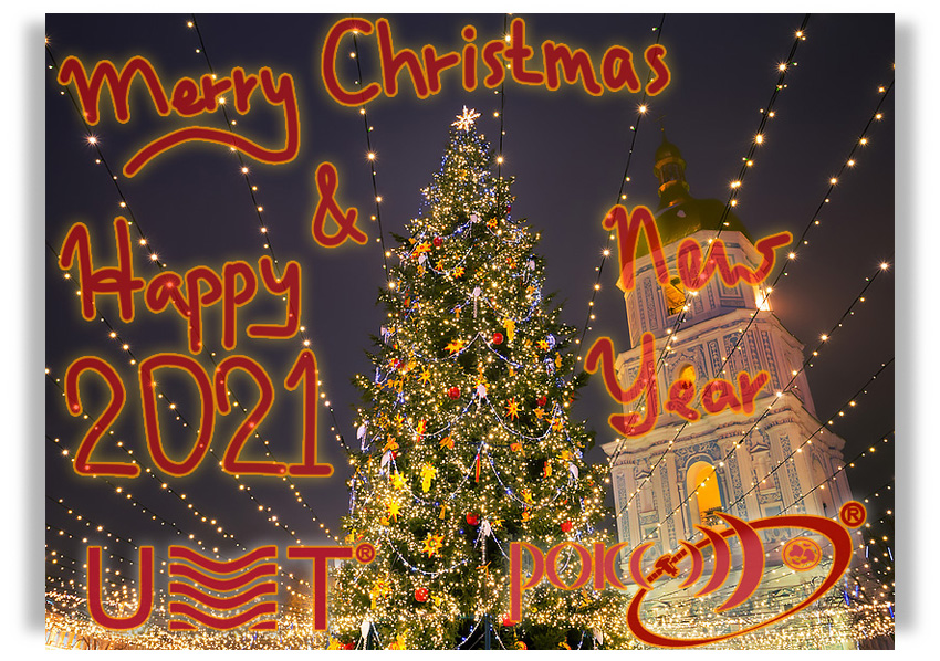 Merry christmas and happy new year from roks and umt